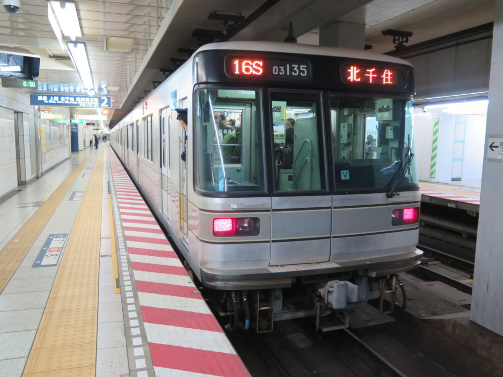 20180123085224 1024x768 - 電車での行き方