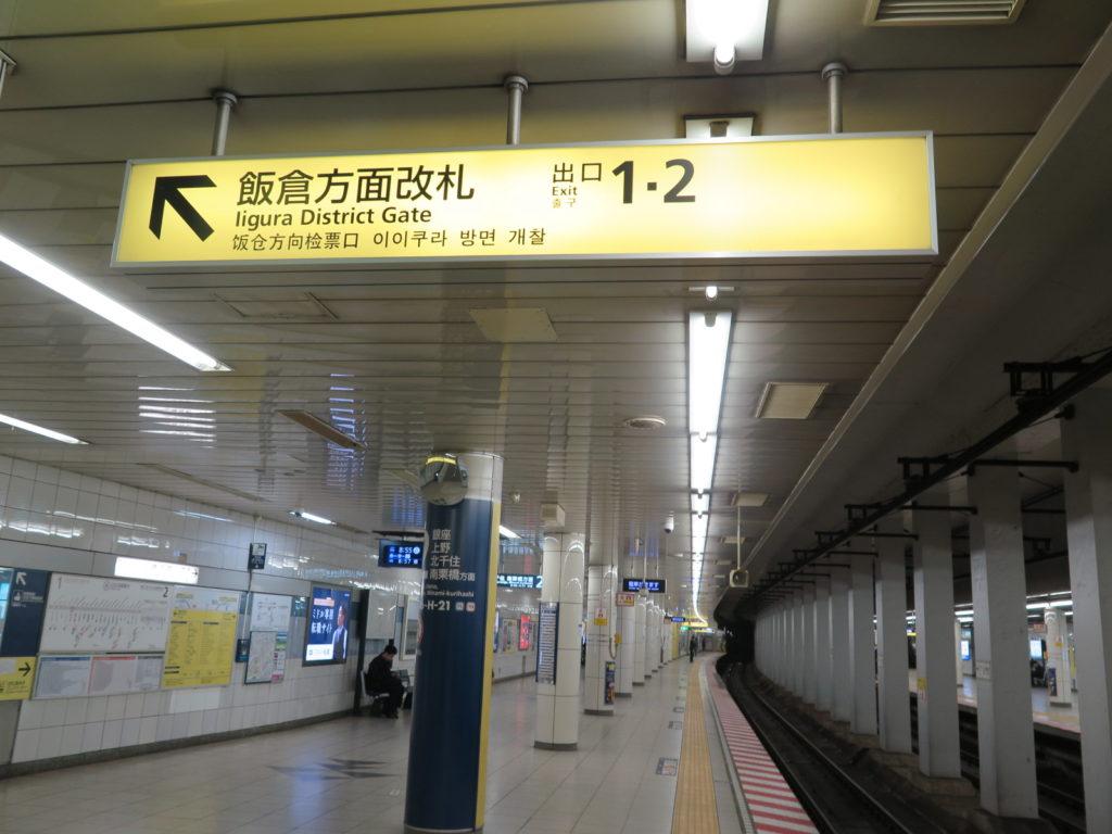 20180123085306 1024x768 - 電車での行き方